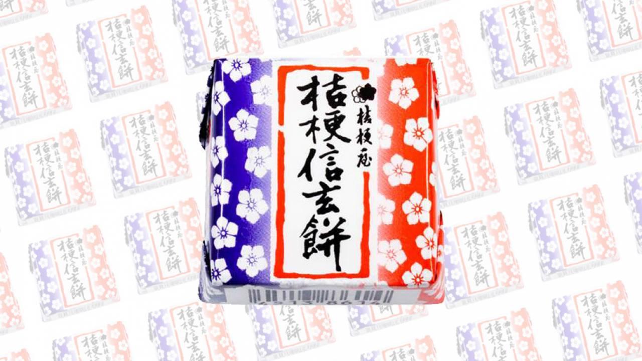 大歓迎ですとも!桔梗信玄餅とチロルチョコがコラボした「チロルチョコ〈桔梗信玄餅〉」が再発売!