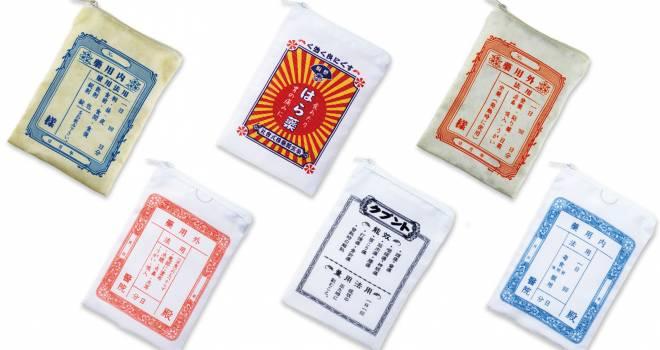 昭和レトロなおくすり袋がモチーフの「レトロおくすり袋ポーチ」が可愛いゾ♪
