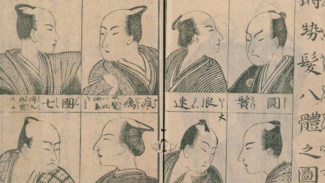"""時代劇でお馴染み""""ちょんまげ""""。なぜこのような変わった髪形文化が日本に定着してたのでしょうか?"""