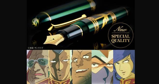 くおぉ!これは欲しすぎる!「機動戦士ガンダム」のジオン公国 ザビ家御用達の万年筆が登場!