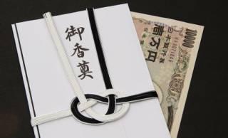 葬儀のときに供える「香典」はもともとはお金ではなかった?昔は何を供えていたの?