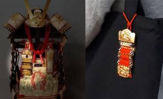 目のつけどころナイス!甲冑の大切なパーツがモチーフのお守り「飾小鎧」がカッコいいぞ!