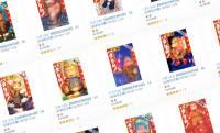 期間限定無料!「パタリロ!」の100巻達成を記念してKindleストアで1〜50巻が21日まで無料!