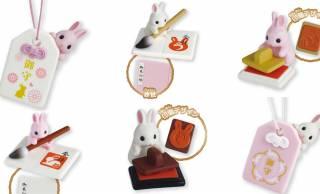 御朱印帳や御守にキャワワなウサギさん♡ミニフィギュア「お詣りうさぎ」が発売!