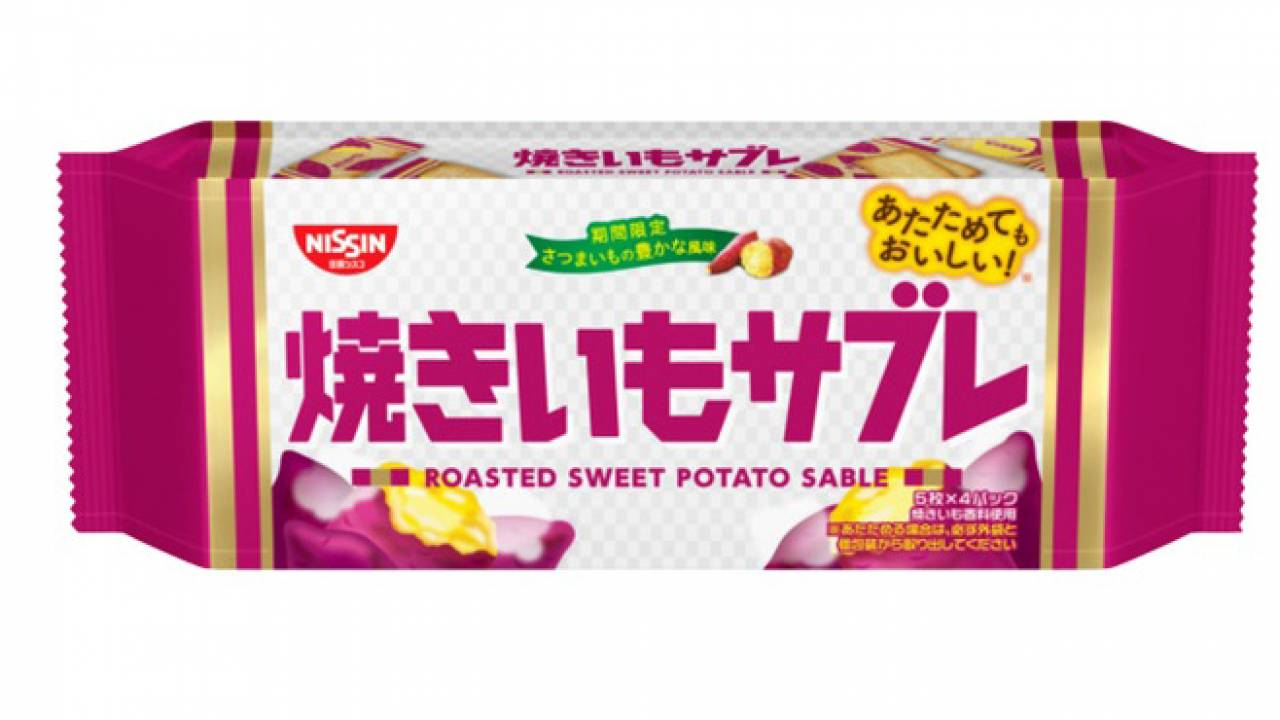 サブラー歓喜!ココナッツサブレから温めても美味しい「焼きいもサブレ」が限定発売!