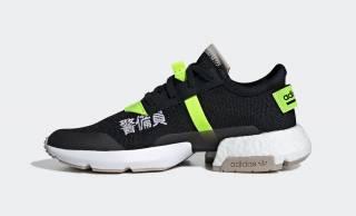 """漢字でがっつりだ!adidasからなんと""""警備員""""がモチーフのスニーカーが登場!"""