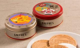 神戸風月堂の銘菓「ゴーフル」のお年賀向けデザイン缶がめちゃ可愛いんです♡