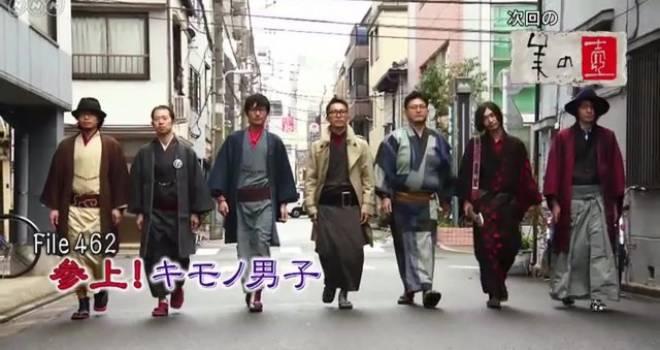 14日放送のNHK・美の壺は「参上!キモノ男子」と題して男着物が特集されるゾ!