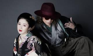藤あや子とm.c.A・Tによる異色コラボ!ヒップホップ民謡「秋田音頭―AKITA・ONDO―」リリース