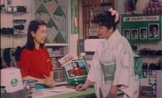 樹木希林さん出演、懐かしの富士フィルムCMが年末特別篇ムービーとして公開!
