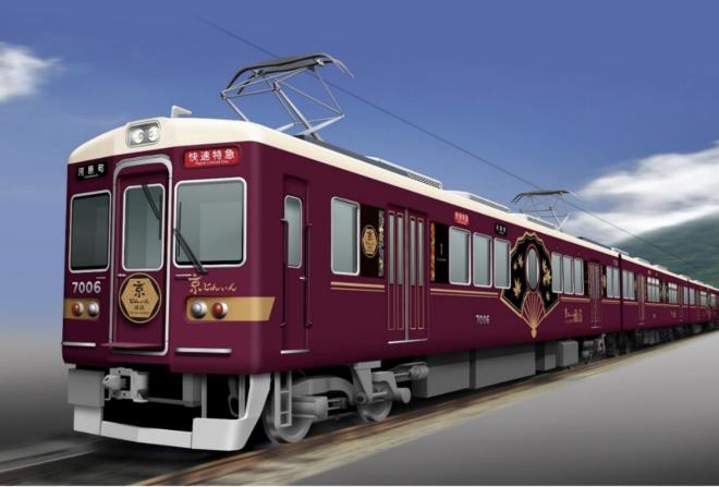 観光・地域- 日本文化と今をつなぐ。Japaaan和風ここに極まれり!阪急電鉄、京都色が満載の観光特急「京とれいん 雅洛」を発表!RELATED 関連する記事RANKING ランキング