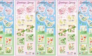 2019年春に向けて淡く春らしい彩りがステキな切手「春のグリーティング」発表