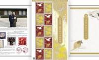 日本郵便から天皇陛下の御即位三十年を記念した特殊切手が発行されます