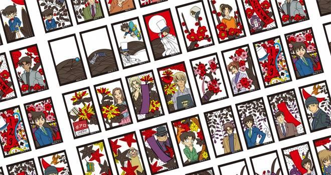 名探偵コナンのおなじみキャラたちが花札の絵柄になって登場!「名探偵コナン 花札」
