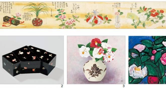 日本で古くから愛されてきた椿がモチーフの日本美術にフォーカスした展覧会「椿つれづれ」開催