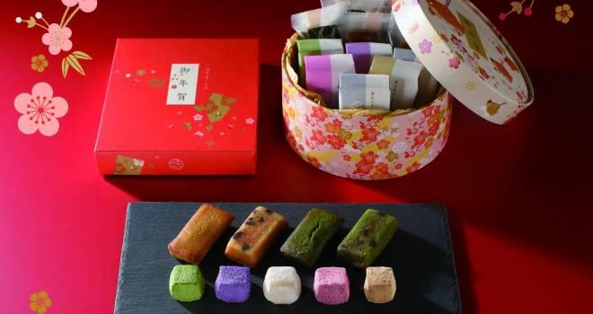 雅なパッケージも可愛い♪「WA・BI・SA」から彩り美しい年賀限定商品が発売