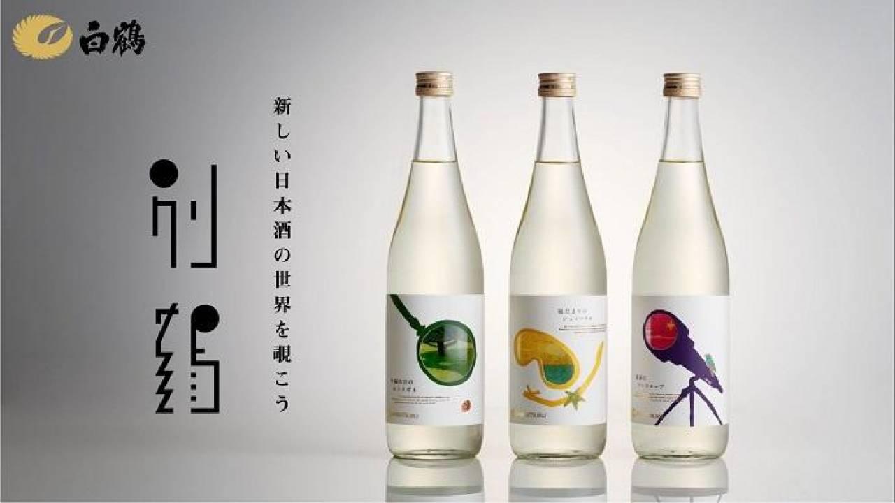 ラベルも楽しいゾ!日本酒を飲んだことのない人も楽しめる新スタイルな日本酒「別鶴(べっかく)」