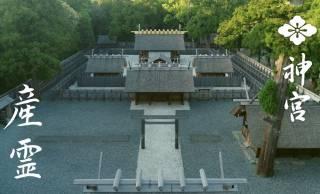 圧巻のお伊勢さん!伊勢神宮がドローンを駆使した美麗すぎる4K動画をオフィシャルで公開!