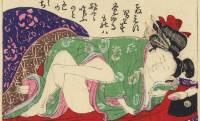 江戸時代、性を仕事にしてい女たち~芸者や招婦、水茶屋女ってどんな人?