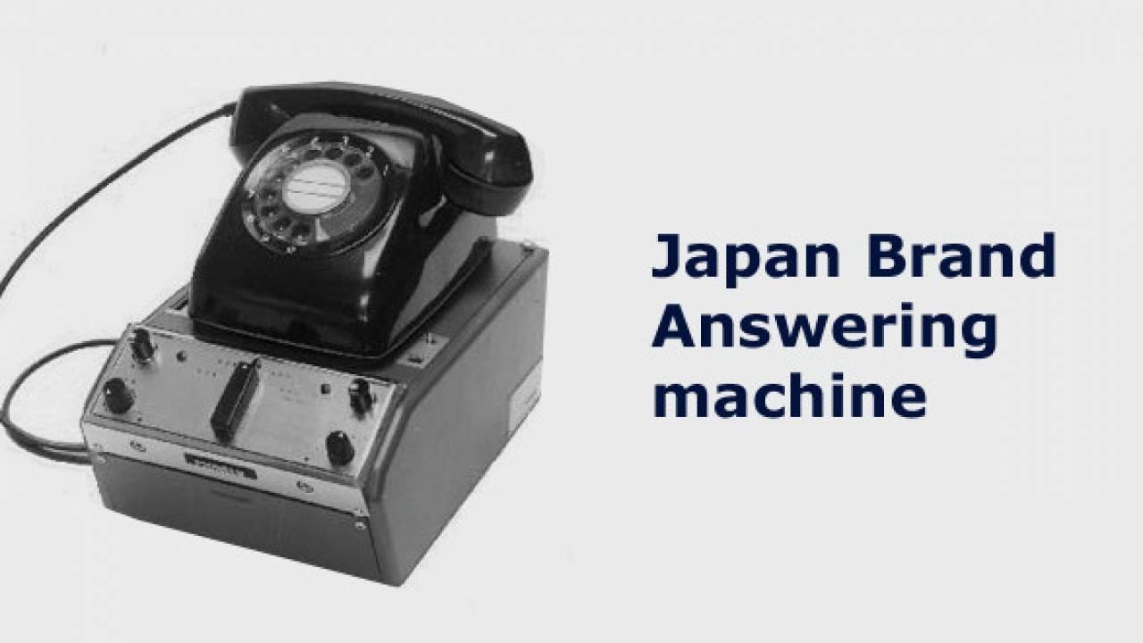 世界初の留守番電話を発明し、世界にイノベーションを起こした男「橋本和芙」