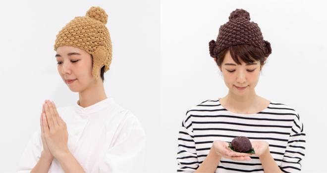 相変わらずの可愛さ♡仏像の頭モチーフ「らほつニットキャップ」に新カラー、おはぎ あんこ&きなこが登場!