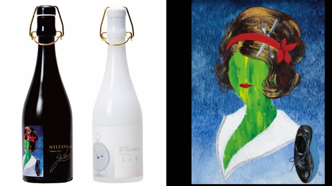 ラベルには横尾忠則!350時間かけ7%にまで精米した究極の日本酒「NIIZAWA」が発売