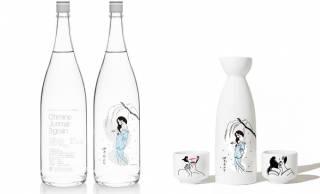 大嶺酒造がイラストレーターたなかみさきとコラボ!ちょっぴりエッチな日本酒「ゆきおんな」発売