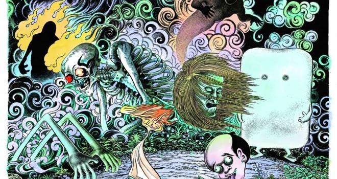 水木しげる未発表原画を収録した妖怪アートブック「妖怪のいるところ」発売!