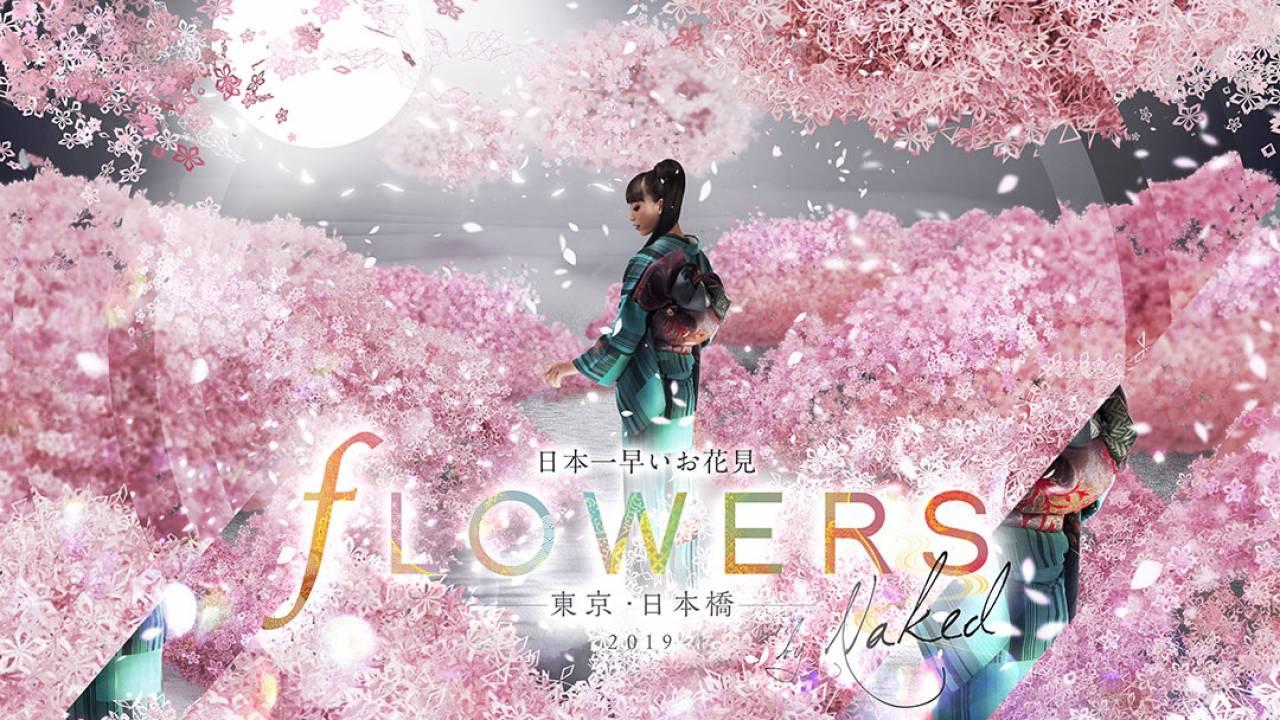 五感で楽しむ花の体験型アート展「FLOWERS BY NAKED」が日本橋で開催!