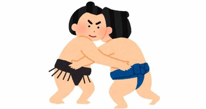 大相撲の「新序出世披露」とは?序ノ口から陥落した力士は「再出世」できるの?