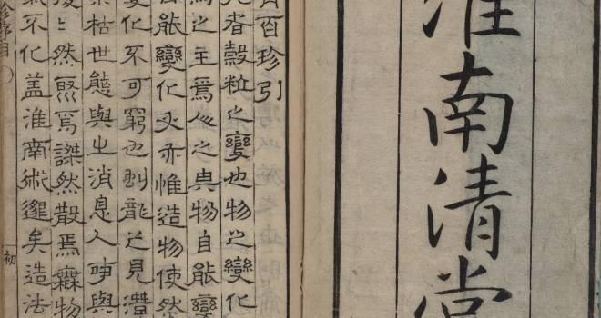 江戸時代のクックパッド?豆腐についてまとめられた江戸時代の書物「豆腐百珍」とは?