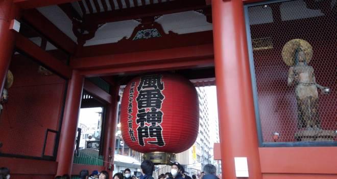 浅草(あさくさ)と浅草寺(せんそうじ)、同じ漢字なのに訓読みと音読みなのはなぜ?