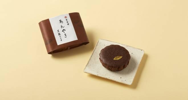 黒糖カカオ美味しそ♪バレンタインデーには老舗「とらや」の数量限定の和菓子はいかが?