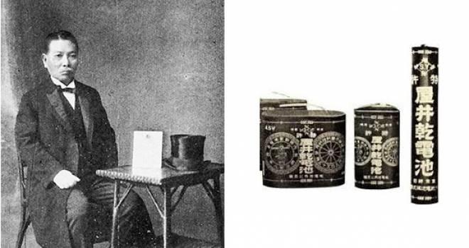 乾電池の発明は遅刻がきっかけ!?世界で初めて乾電池を発明した日本人・屋井先蔵