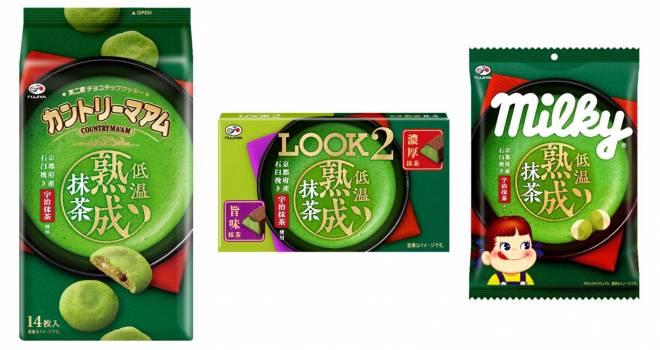 不二家の人気のお菓子3商品から低温熟成抹茶を使った新商品が同時発売!