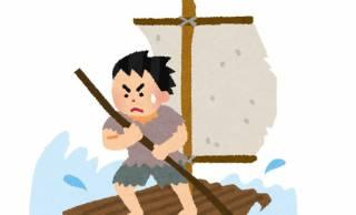 ジョン万次郎だけじゃない!江戸時代、9か月もの漂流後に救助されアメリカへ渡った漂流民・伊之助