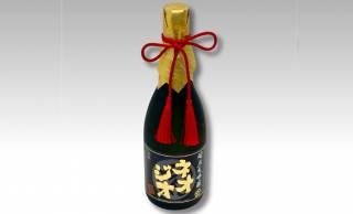 往年のゲームファン必見!SNKが40周年で日本酒「純米大吟醸 ネオジオ」発売