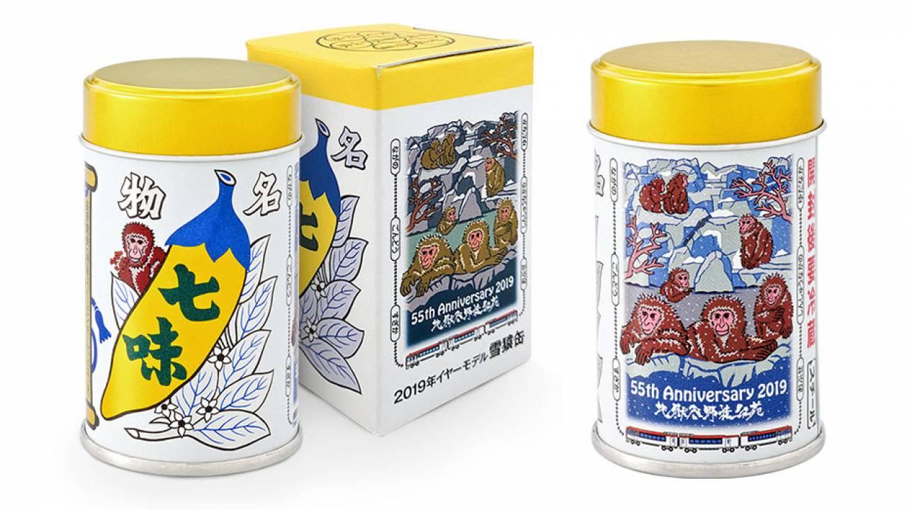八幡屋礒五郎のお馴染み七味唐からし缶にスノーモンキーの絵柄「雪猿缶」登場