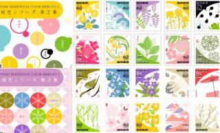 淡い色彩が素敵!日本の伝統色をテーマにした特殊切手「伝統色シリーズ 第2集」発表