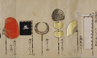 これはアツいぞ!総計170人の戦国武将の馬印をただひたすらに紹介した江戸時代の巻物「御馬印」