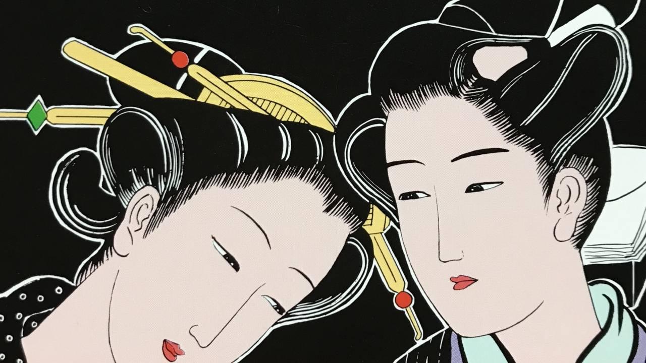 生誕60周年!今こそ読みたい杉浦日向子のオススメ江戸マンガその3「二つ枕」