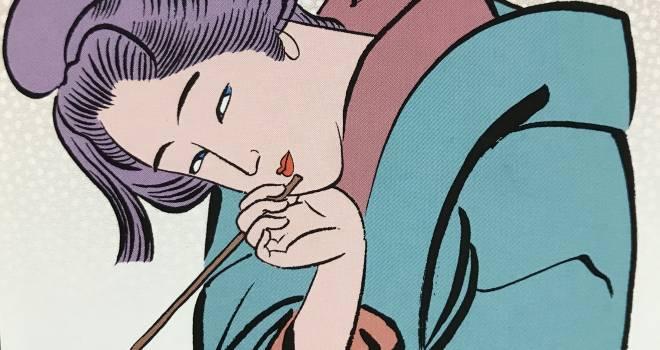生誕60周年!今こそ読みたい杉浦日向子のオススメ江戸マンガその1「百日紅」