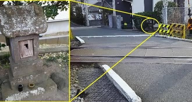 なぜこんなところに!?小さな石祠が物語る「日本と鎌倉の激動期」を紹介