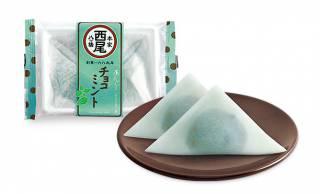 チョコミン党は必食!京都の定番みやげ「八つ橋」にチョコミントが登場!