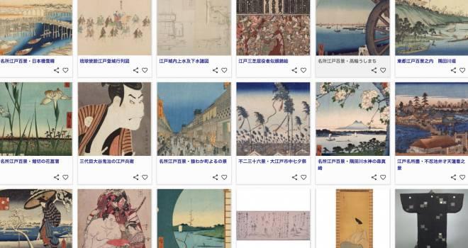 これは凄いゾ!約1700万件もの国内の膨大な美術品や貴重資料を横断検索できる「ジャパンサーチ」公開!