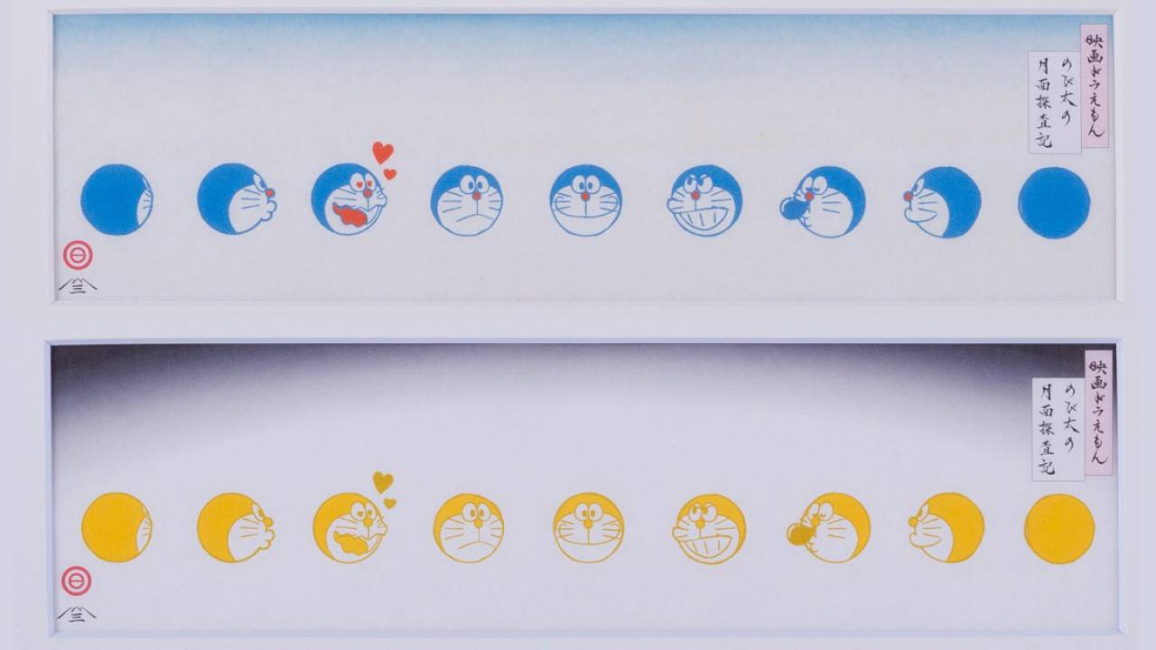 ドラえもん、月になる!キュートな月の満ちかけ風ドラちゃんが浮世絵木版画で登場