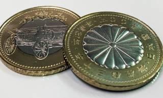 かっちょいぃ〜!異種類の金属を使った天皇陛下御在位30年記念五百円の引換えスタート!限定500万枚