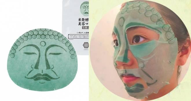 シュールだこれwww 仏像のお顔をモチーフにしたフェイスパックのインパクトすごい!
