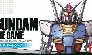 名シーンを懐かしみながら!アニメ「機動戦士ガンダム」の実際のストーリー展開が楽しめるボードゲームが登場