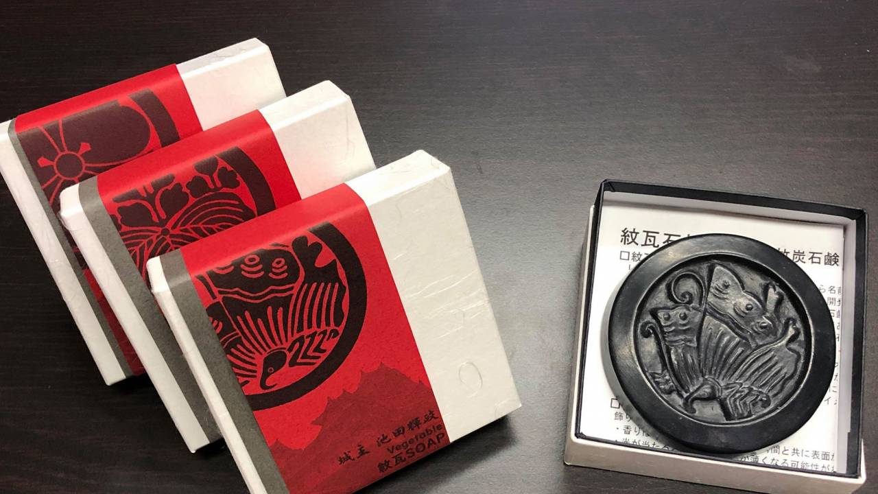 羽柴秀吉、酒井忠恭など姫路城の歴代城主の紋瓦をモチーフにした石鹸が発売